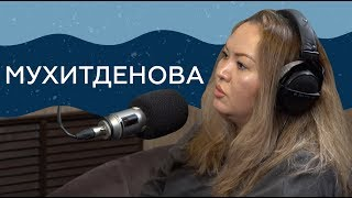 """""""Если честно..."""" - Багым Мухитденова"""