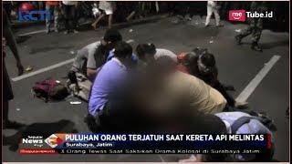 Insiden 'Surabaya Membara' Tewaskan 3 Penonton, Begini Kronologisnya - SIP 10/11