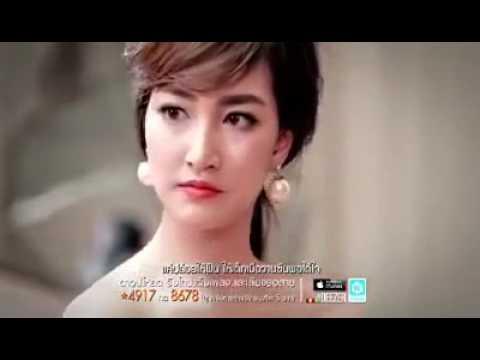 New Thai Song Pancake Thai Song