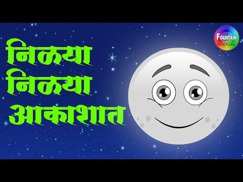 Shivaji Ka Janam Aur Bal Leela - Shivaji Maharaj - Hindi