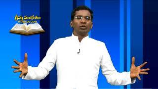 Kristu Sandesam Fr T John Episode 5 Part 2 Divyavani TV