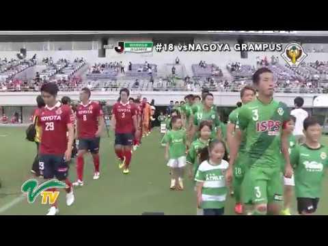 [MATCH MOVIE] VERDY highlights against NAGOYA GRAMPUS