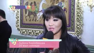 Керімбекова нені жасырып жүр?