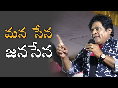Comedian Ali Celebrating Sankranti With Janasena Veeramahilalu    Bezawada Media