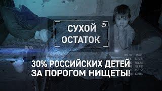 видео Местный бюджет – это третий уровень бюджетной системы РФ