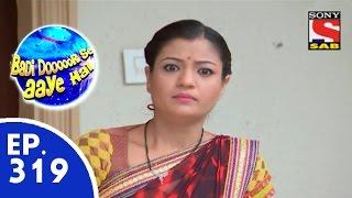 Badi Door Se Aaye Hain - बड़ी दूर से आये है - Episode 319 - 28th August, 2015
