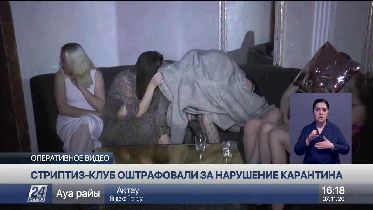 Женски стриптиз клуб видео бар стриптиз казань