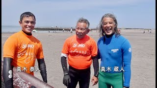 真木蔵人や真木泰人も参加した『第2回JASO全日本障がい者サーフィン選手権』