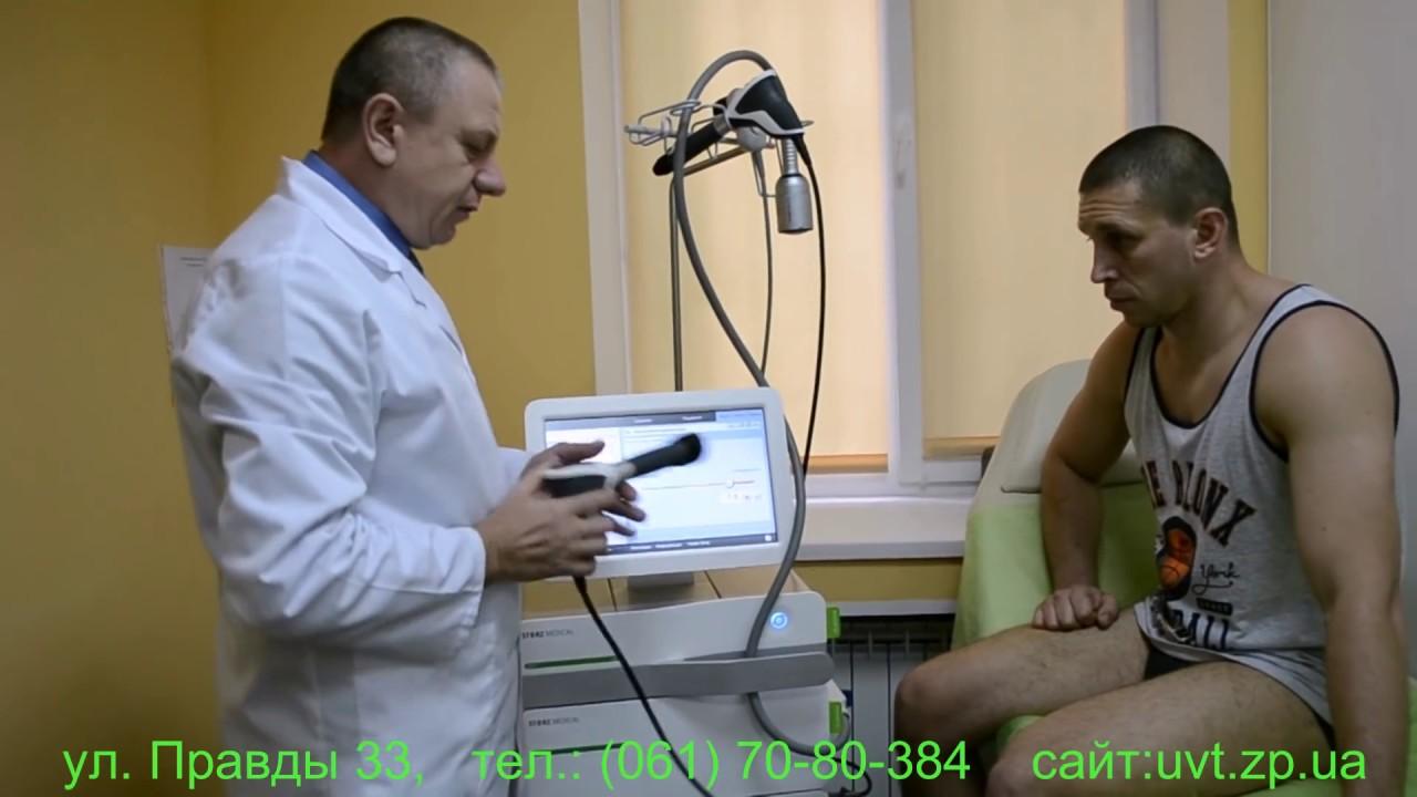Конгестивный простатит симптомы и лечение