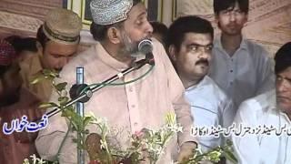qalandar raqs karta hai + Sallo Alay Hay Wa Alay He - 02