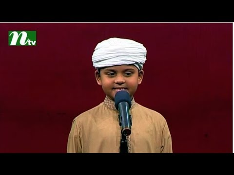 PHP Quran er Alo 2017 | Episode 26 | NTV Islamic Competition Programme