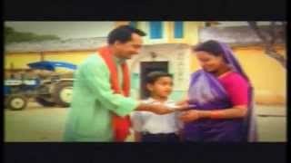 Television Commercial : Agriculture Insurance