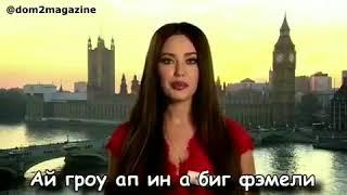 Презентация Анастасии Костенко на английском языке