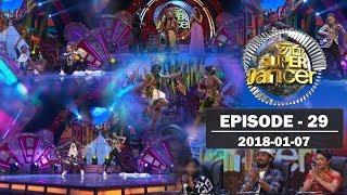 Hiru Super Dancer | Episode 29 | 2018-01-07 Thumbnail
