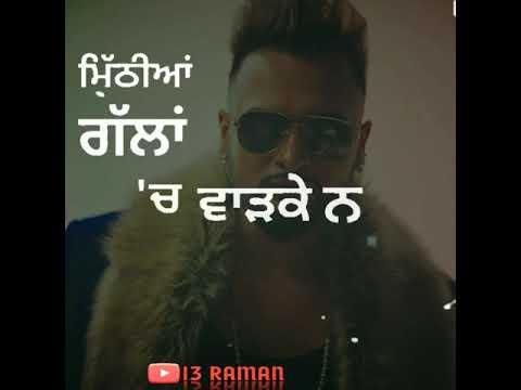 Adha Pind Gurj Sidhu Whatsapp Status New Song 2018