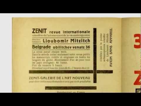 Зенит - Zenit - Zenith - (1921-1926)