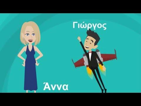Greek eCom Alliance Βασική Εκπαίδευση Dropshipping