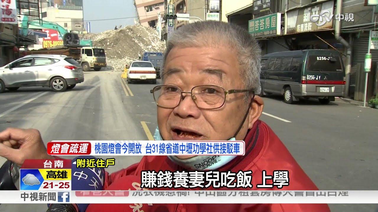 新化京城銀行要拆40天! 攤商:生計苦│中視新聞 20160219 - YouTube