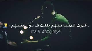 طارق الشيخ |اغنيه ده الجعان بيزيد ويكوش
