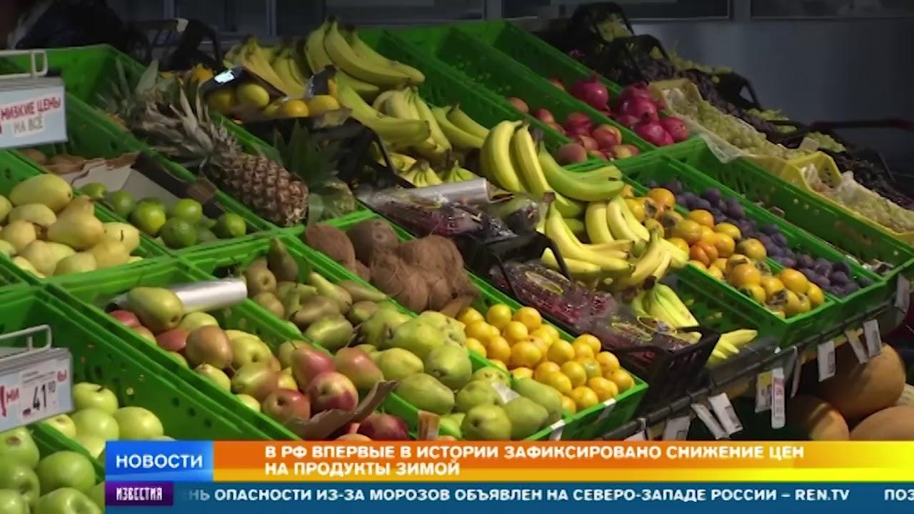 В России впервые с 90-х подешевели продукты