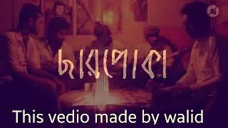 Barir pashe modho moti cover by charpoka brand
