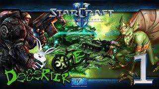Пасхалки StarCraft 2: Wings of Liberty - Часть 1   Easter Eggs №1 - WOL