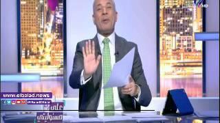 أحمد موسى يكشف تدوينات لـ #بهلول_الدوحة تشيد بـ أسامة بن لادن.. فيديو