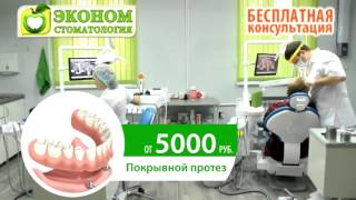 Лечение зубов.  Сколько стоит?