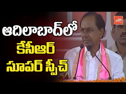 KCR Speech   TRS Praja Ashirvada Sabha - Adilabad   Telangana Elections 2018   YOYO TV Channel