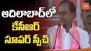 CM KCR Full Speech