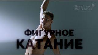 «Натуральная правда». Дмитрий Соловьев, часть III