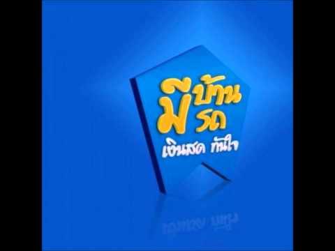 ตัวอย่างสปอต ศรีสวัสดิ์-สาขาสะพานสี่  เยื้องธนาคารกรุงไทย สาขาสะพานสี่