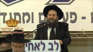 הרב קנייבסקי במסר: אנו ברגעים האחרונים לפני ביאת משיח!!!