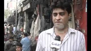 Bilal Gunj Market Pkg By Hasan Ali City42