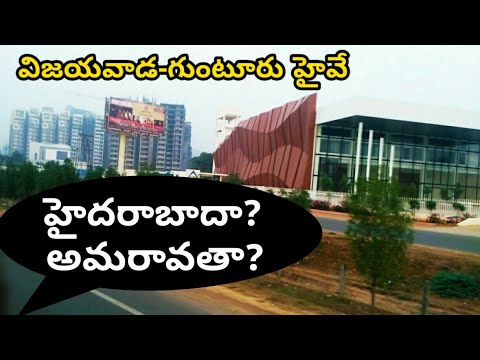 Latest Developments In Vijayawada - Guntur Highway Near Mangalagiri Amaravati