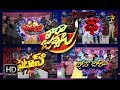 Tarajuvvalu   ETV  Diwali Special Event   7th November 2018   Latest Promo   ETV Telugu