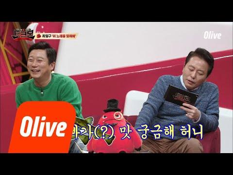 TALKMON [난이도 최상★] ′이 노래를 맞혀봐′ 최일구의 빠빠빠가(?) 맛..! 180402 EP.12