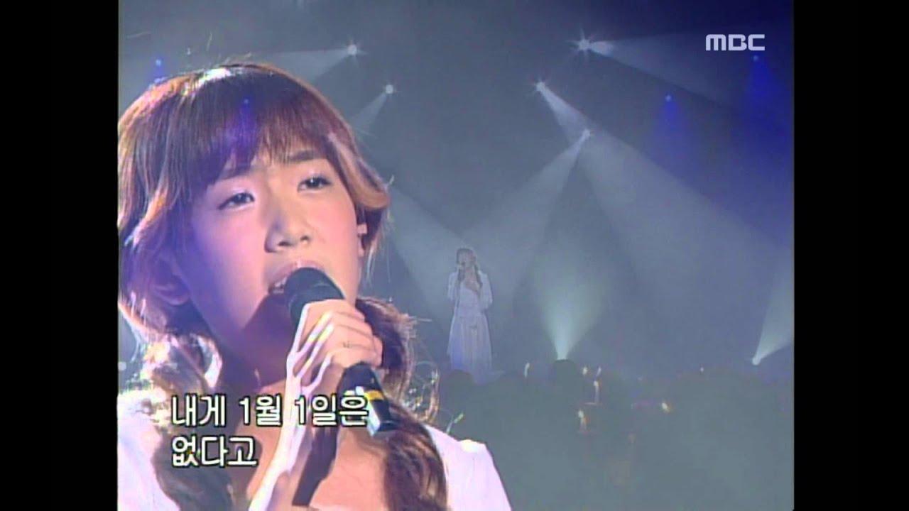 Star - December 32nd, 별 - 12월 32일, Music Camp 20021207