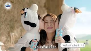 โฟร์โมสต์ นมโคแท้ 100% คุณค่าที่แม่เลือก | Foremost 100% Cow Milk