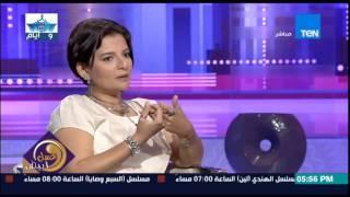 بالفيديو.. مريم نعوم تعلن تحويل رواية «واحة الغروب» إلى مسلسل تلفزيوني