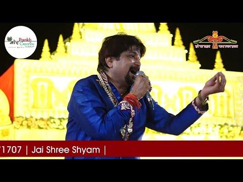 Dhanna Jatt Bhajan | Prakat Ho Jate Hai Bhagwan | Raju Bawra | Sabalgarh | Mor Pankh Creation