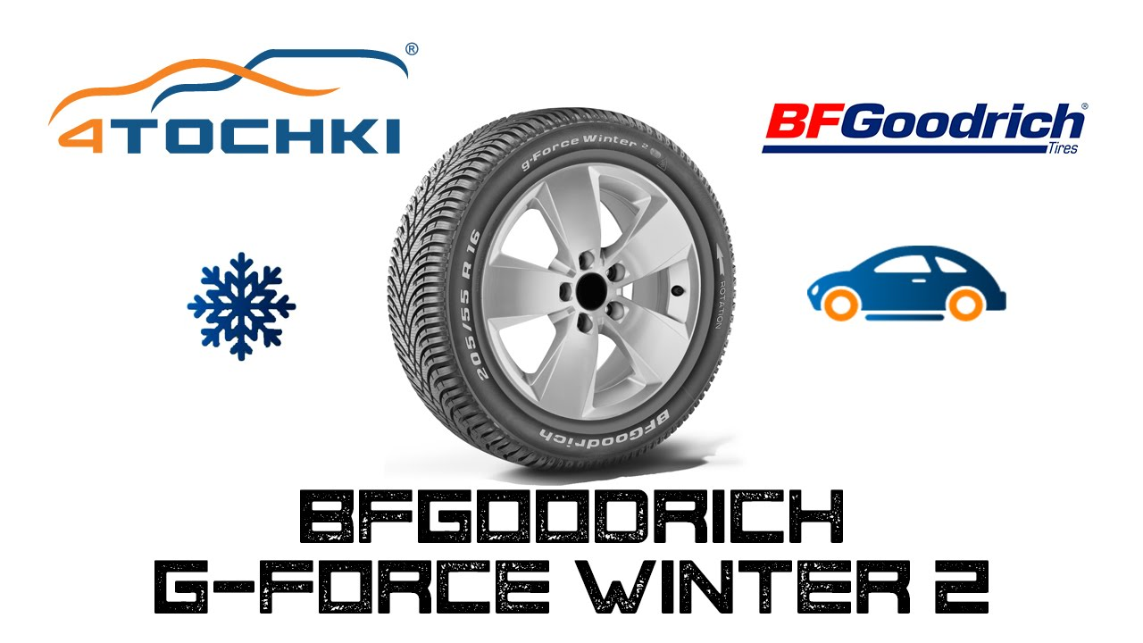 bfgoodrich g force winter 2 4. Black Bedroom Furniture Sets. Home Design Ideas