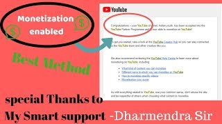 MONETIZATION ENABLED AFTER 9 MONTHS !!YOUTUBE UPDATE!!- Easy Steps