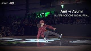 Ami vs Ayumi (bgirl finals) ► .stance x Silverback Open 2017 ◄