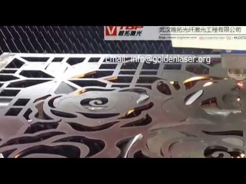 Metal Door Fiber Laser Cutting Machine Youtube