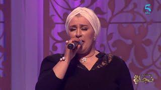 راضية منال تغني