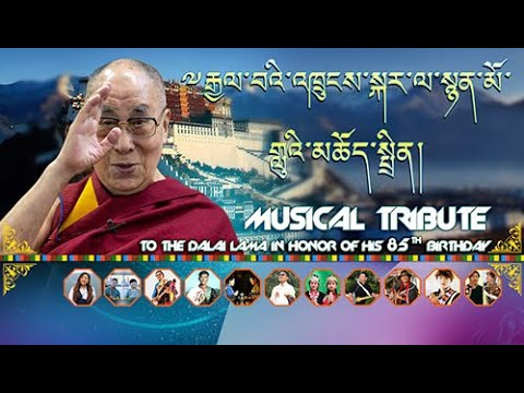 Musical Tribute to the Dalai Lama in honor of his 85th Birthday