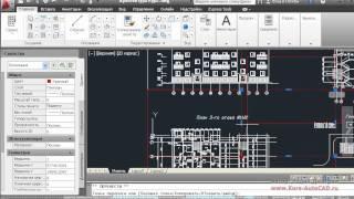 Печать в Autocad больших форматов на принтере А4(, 2012-05-14T04:17:16.000Z)