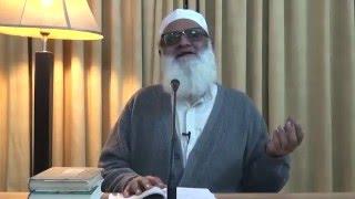 Valli Deccani (Lecture 5)