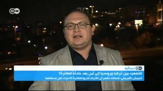 محمد زاهر غول: روسيا تحاول تأسيس دولة علوية في شمال سوريا